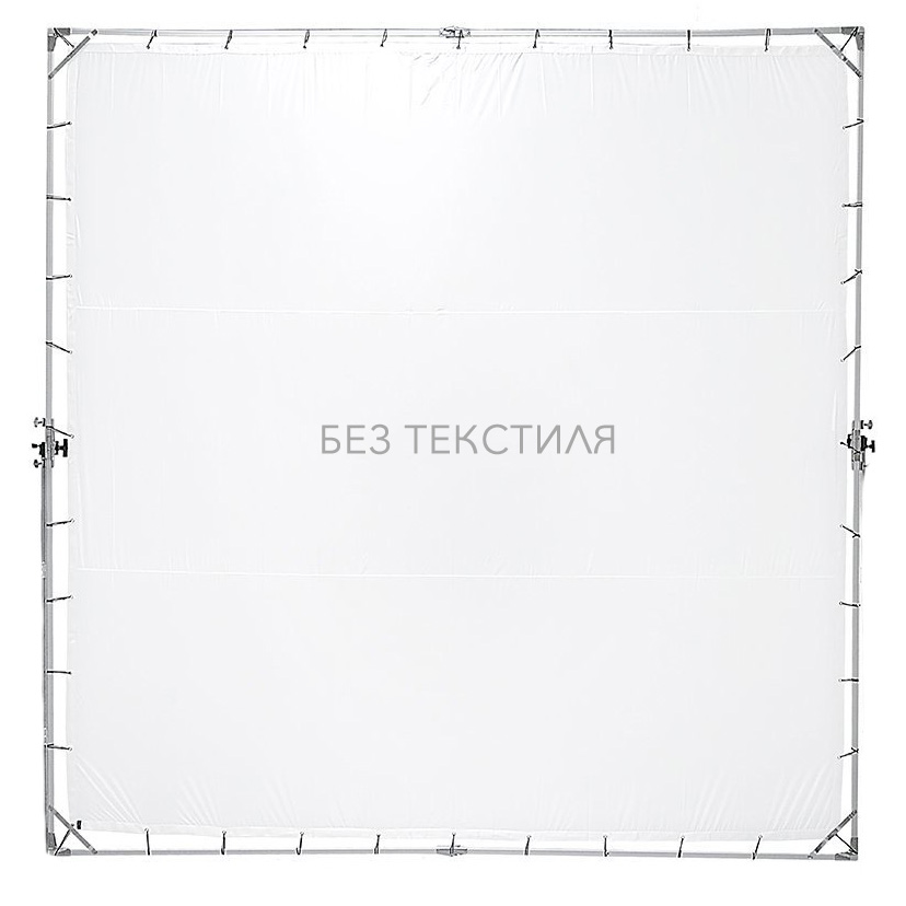 Рама  Sunbounce Sun-Scrim Frame 12х12' (3.6mx 3.6m)